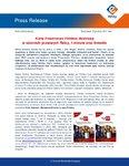 2014_12_15_Filmbox_Karty_Prezentowe IP.pdf